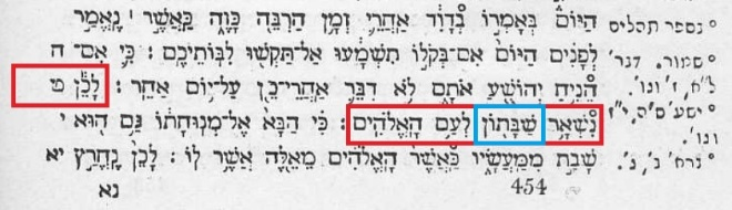 Hebreos 4.9 Margoliuth.jpg