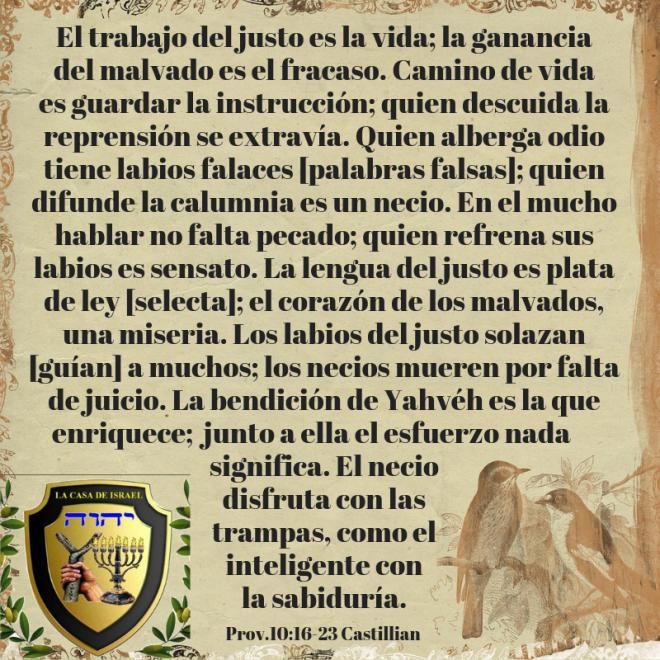 Prov.10_16-23 Casa de Yisrael