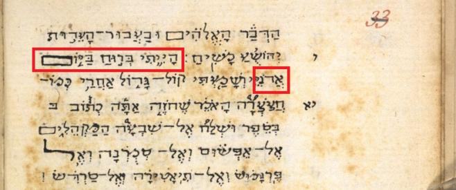 revelación hebreo
