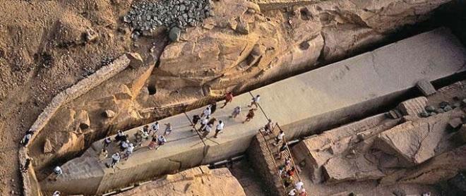 Obelisco-inacabado.jpg