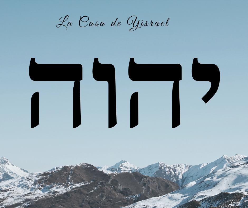 Nombre YHWH