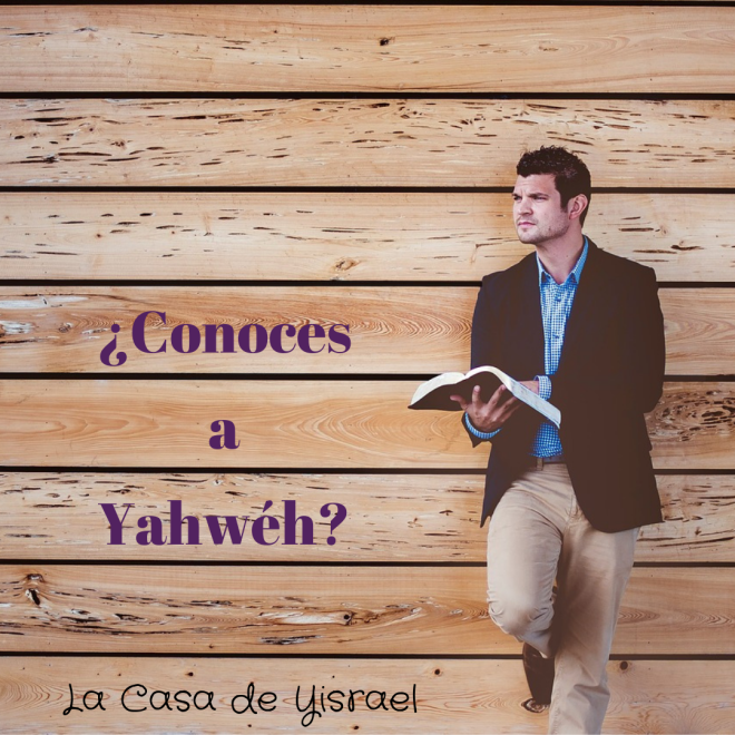 ¿Conoces a Yahwéh_ (1)