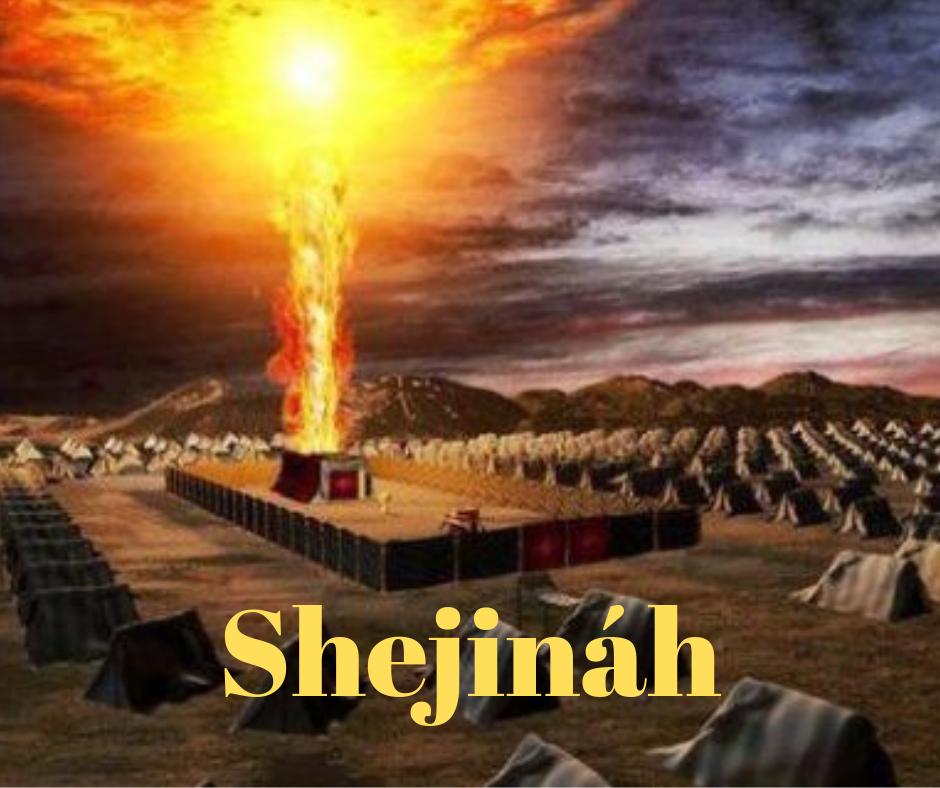 Shejináh